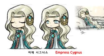 Empress Cygnus
