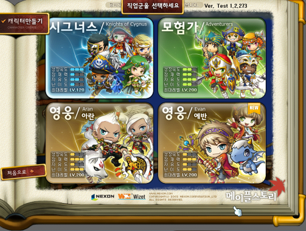 New world & character selection screen and Evan changes 12273charselect