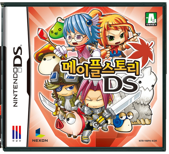 http://spadow.files.wordpress.com/2010/02/maplestorydsboxart.jpg