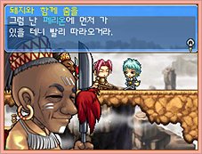 MapleStory DS commercials + introduction movies | Spadow's Blog