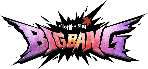 Image result for big bang name  design