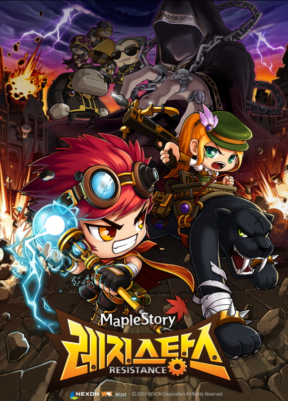 Maplestory+Mechanic+Guide+Big+Bang
