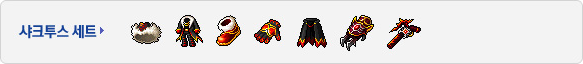[1.2.361] New Set Of Level 140 MapleStory Chaos Weapons 140set-sharktooth