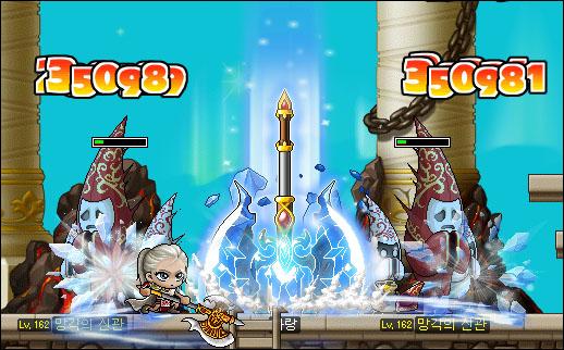[1.2.356] MapleStory Chaos 1 - Return Of The Heroes Maplechaos-aran1