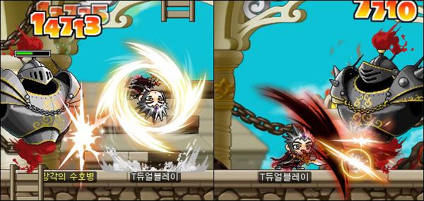 [1.2.356] MapleStory Chaos 1 - Return Of The Heroes Maplechaos-dualblade1