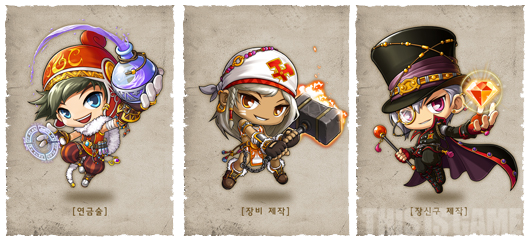 [1.2.356] MapleStory Chaos 1 - Return Of The Heroes Maplechaos-professionskill3