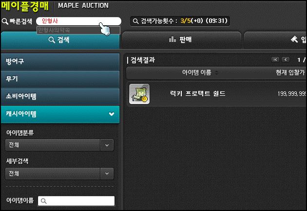 auction5